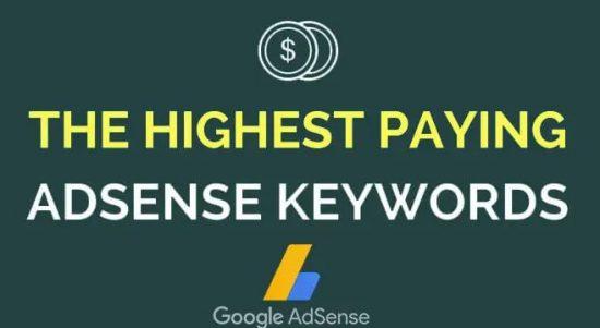 HPK CPC Google Adsense Tertinggi Di Indonesia Bulan Januari 2021